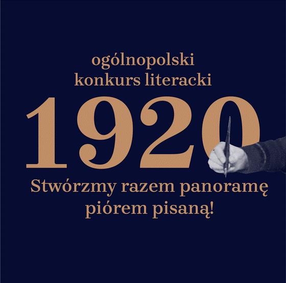 """Gminna Biblioteka Publiczna zaprasza do wzięcia udziału w konkursie literackim """"1920"""""""
